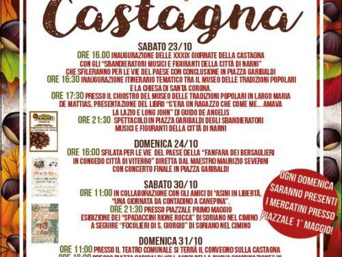 LE GIORNATE DELLA CASTAGNA-XXXIX EDIZIONE